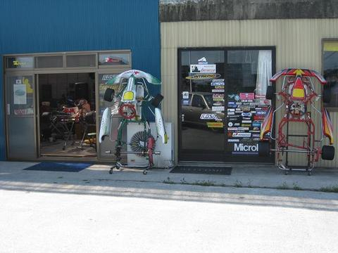ENJOY KART CLUB店舗前写真