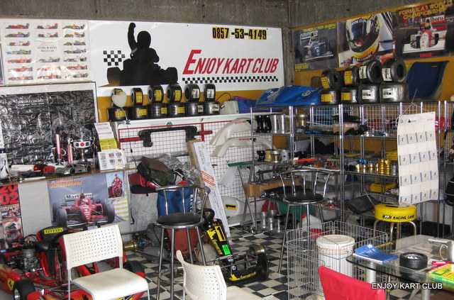 ENJOY KART CLUB店舗内写真